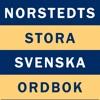 Norstedts stora svenska ordbok - iPhoneアプリ