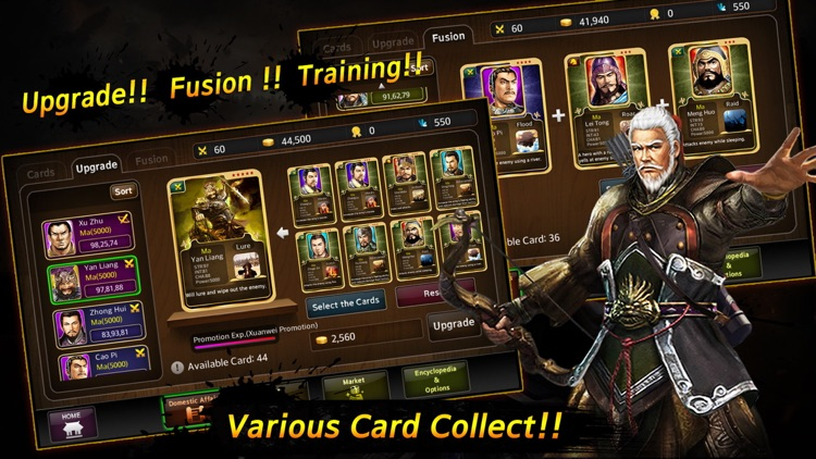 Card Three Kingdoms screenshot-3