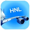 ホノルルハワイHNL空港 航空券、レンタカー、シャトルバス、タクシー。到着&出発。