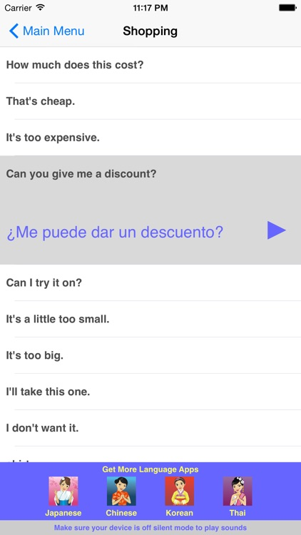 Speak Spanish Travel Phrasebook screenshot-1