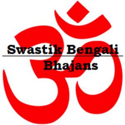 Swastik Bengali Bhajans