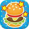 3タッチハンバーガー - iPhoneアプリ