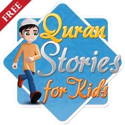 Quran stories for kids English - Free