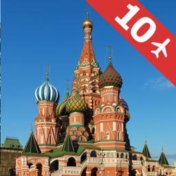 Russia : Top 10 Tourist Destinations - Travel Guide of Best Places to Visit