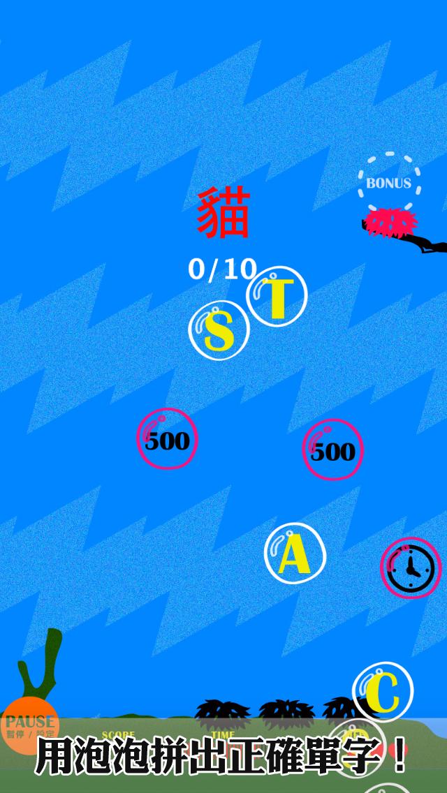 Deep in the Sea - English Word Adventure screenshot four
