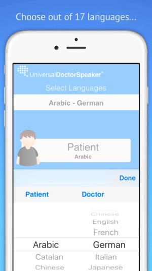 Universal Doctor Speaker Medical Translator with Audios on the App Store  sc 1 st  iTunes - Apple & Universal Doctor Speaker: Medical Translator with Audios on the ...