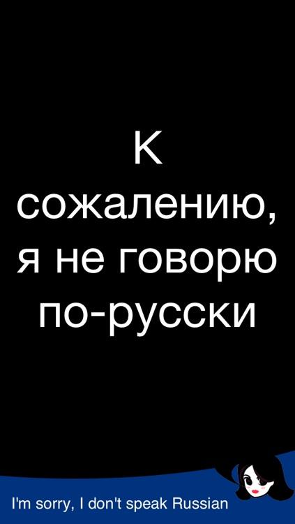 Lingopal Russian LITE - talking phrasebook