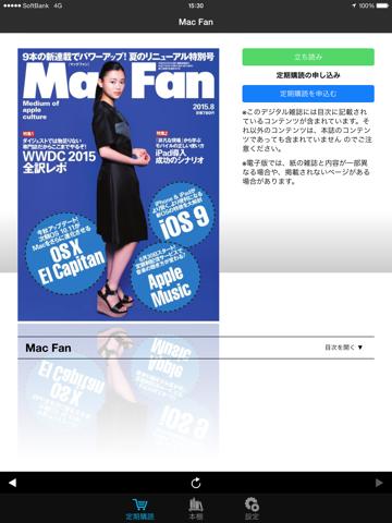 Mac Fanのおすすめ画像1
