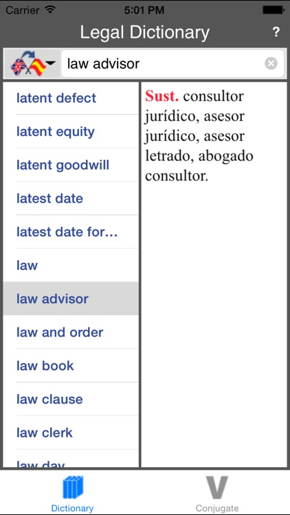 Spanish-English Legal Dictionary (Offline) screenshot-3