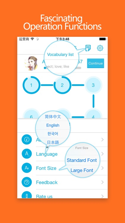 Learn Chinese/Mandarin-HSK Level 2 Words screenshot-4
