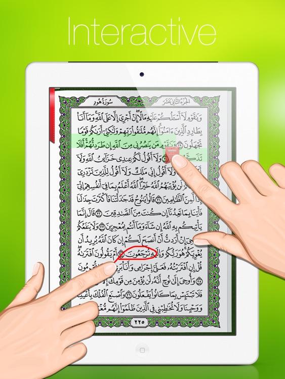 مصحف المدينة Mushaf Al Madinah HD for iPad