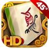 Happy Mahjong