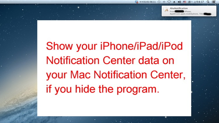 Aha Notification Provider screenshot-3