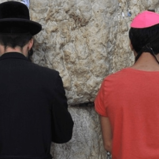Jewish Pocket Prayers