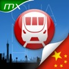 Guangzhou Metro - Map and Route Planner