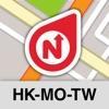 NLife Hong Kong, Macao, Taiwan - Offline GPS Navigation & Maps Reviews