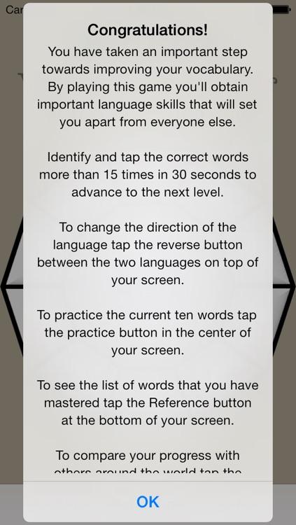 Vocabulary Trainer: English - Hebrew screenshot-4