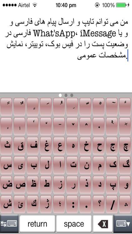 Persian-Farsi Keyboard