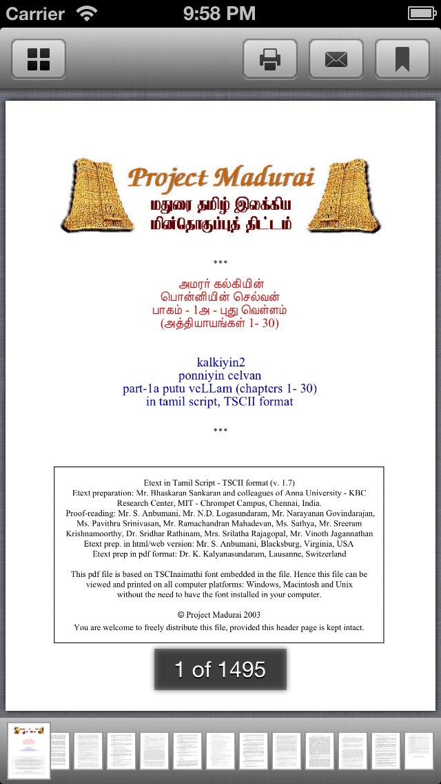 Ponniyin Selvan Tamil Ebook