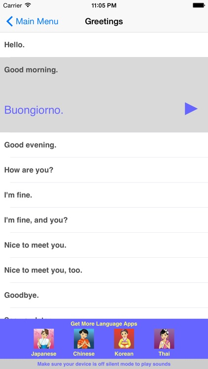 Speak Italian Travel Phrasebook screenshot-1