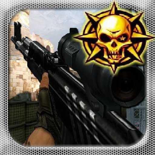 Assault Sniper : Death Bullet