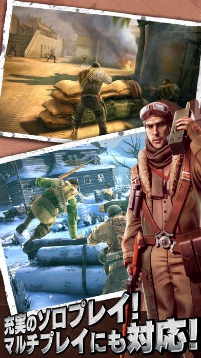 ブラザーインアームズ®3:Sons of Warスクリーンショット3