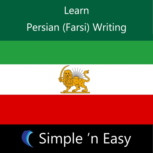 Learn Persian (Farsi) Writing by WAGmob