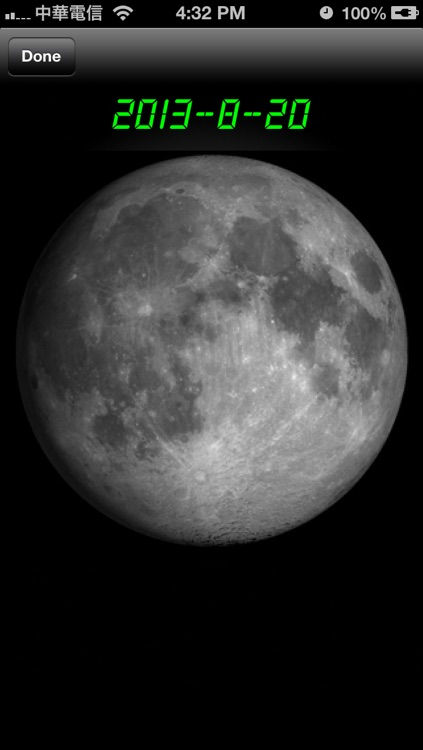 Moon Lunation with Phase Calendar
