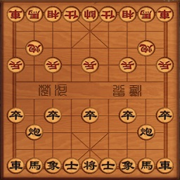 Chinese-Chess