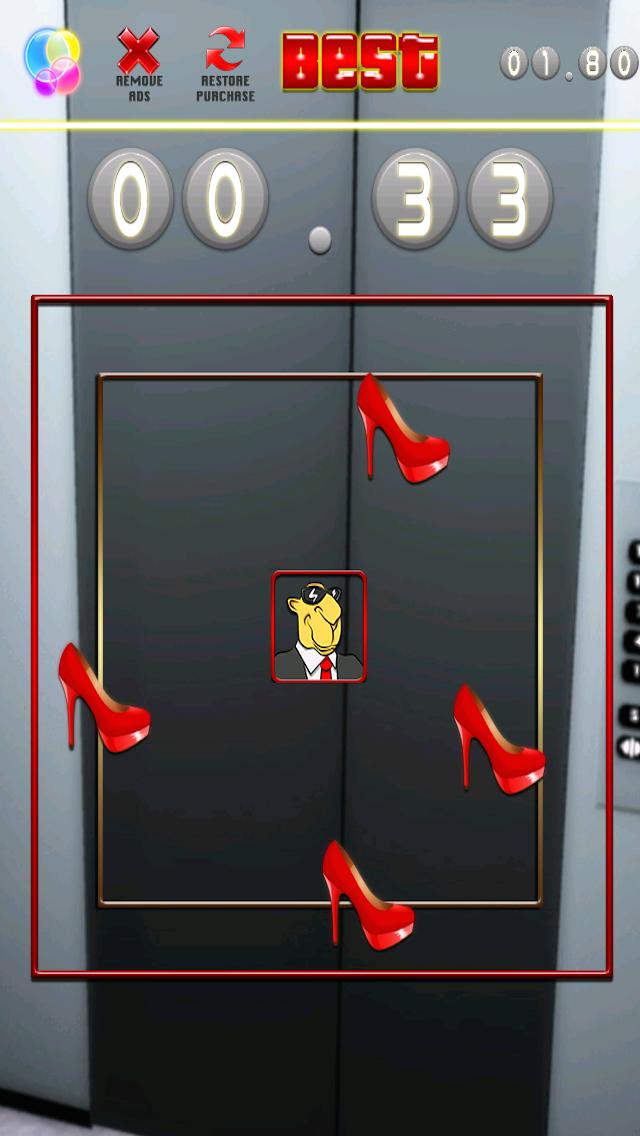 セレブエレベーター乱闘2014 - 無料 A Celebrity Elevator Brawl 2014 - FREEのおすすめ画像1