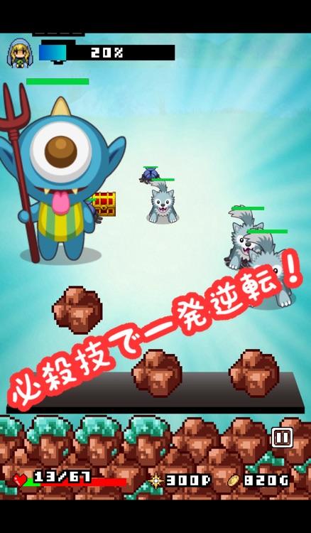 石ころ勇者 screenshot-3