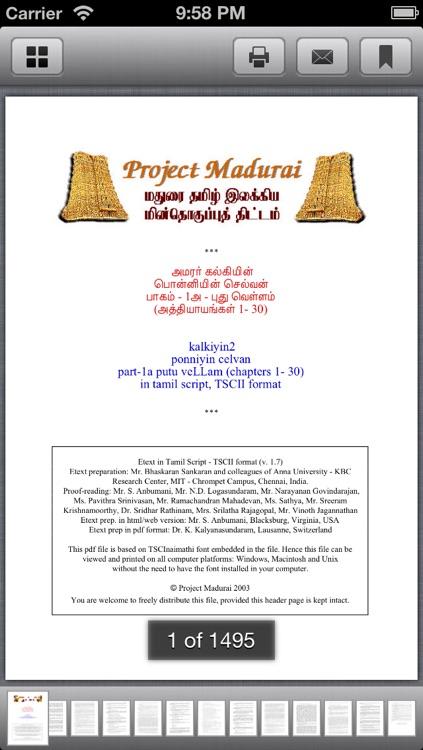 Ponniyin Selvan Book