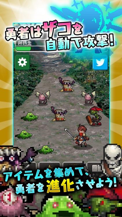 あの日死んだ勇者の名前を僕達はまだ知らない。◆無料で放置育成RPG