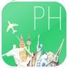 フィリピン フライ&ドライブ。予約オフラインロードマップ、フライト状況&チケット、空港、レンタカー、ホテル。
