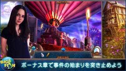 ライト・オブ・パッセージ:霧のかくれんぼ ... screenshot1
