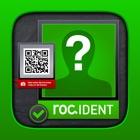 roc.Ident icon
