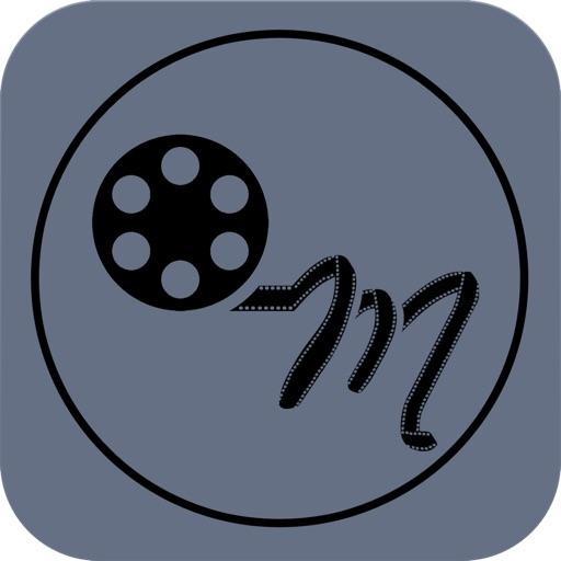 Movie Mashups