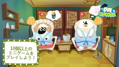 Dr. Panda美容院のおすすめ画像3