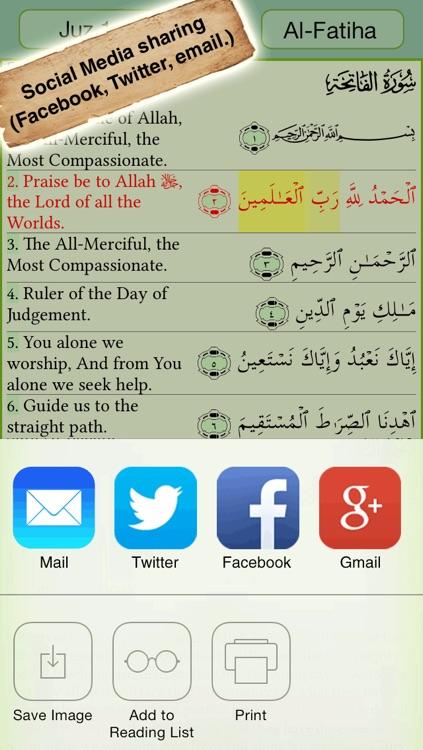Quran Majeed - Sheikh Huzaifi screenshot-4
