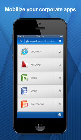 Splashtop for Good Technology ScreenShot0