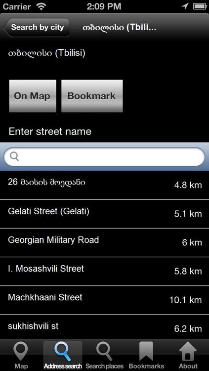 Offline Map Georgia: City Navigator Maps screenshot-3