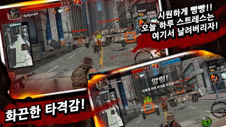 총 쏘는 게임 for Kakao screenshot-3