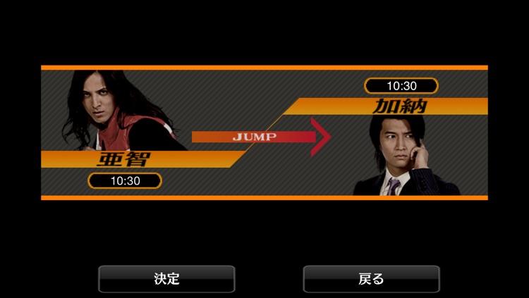 428 ~封鎖された渋谷で~ screenshot-4