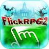 フリックRPG2 - iPhoneアプリ