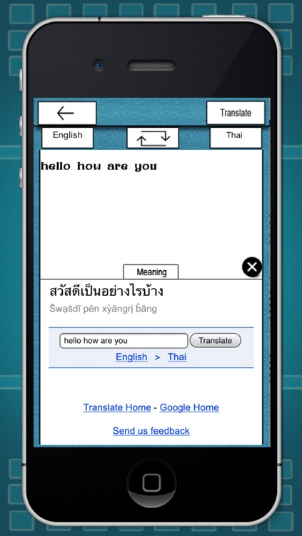 Thai Keyboard For iOS6 & iOS7 screenshot-3