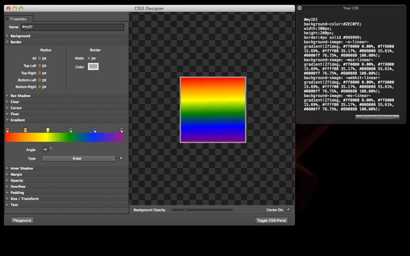 CSS3Designer скриншот программы 3