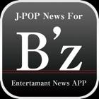 J-POP News for B'z 無料で使えるニュースアプリ icon