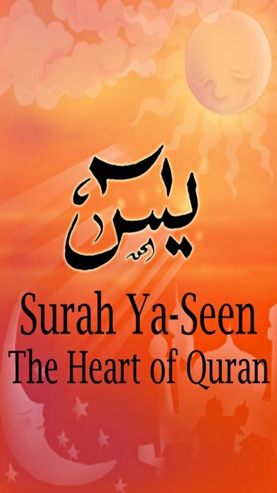 YaSeen - The Heart of Quranのおすすめ画像1