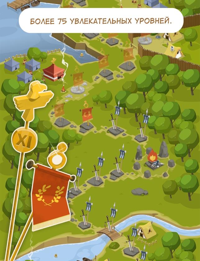 ГАЛЛИЯ Восстание Кланов GOLD Screenshot