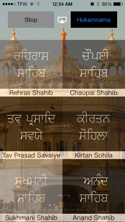 Gurbani World